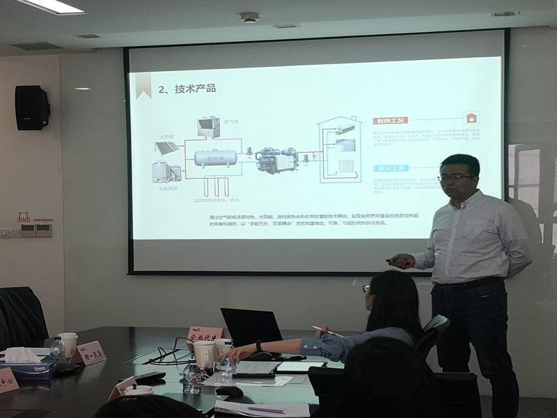 2、蓄联热泵项目在上海评级立项