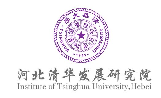 河北清华产业发展研究院