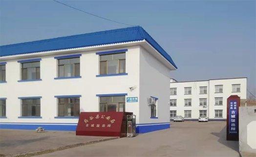 榆林•古城派出所供热改造项目